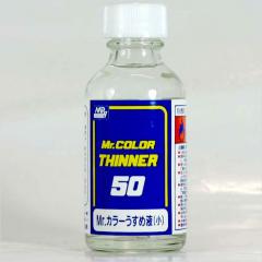 thinner50.jpg